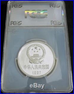 1987, China. Proof Silver 100 Yuan (12 Oz) Coin. + BOX & COA. PCGS PR-68 DCAM