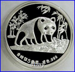 1987 Silver China 5 Oz Proof Sino-american Friendship Box / Coa