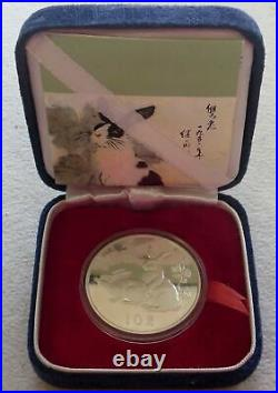 1987 Silver China Proof 15 Gram Year Of The Rabbit Lunar Series Box & Coa