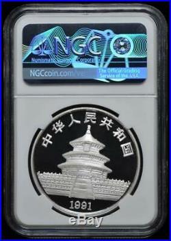 1991P China 10 Yuan Proof Silver Panda Coin NGC/NCS PF69 Ultra Cameo W Box/COA