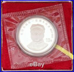 1993 CHINA PRC 100th Mao Tse-tung 10 YUAN Proof (PP) Silver KM 540.2 BOX + COA