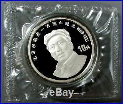 1993 SILVER CHINA PROOF 10 YUAN MAO TSE-TUNG 27g 100yrs ANNIV BIRTH BOX / COA