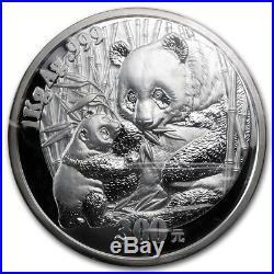 2005 1 Kilogram Kilo Silver Proof China Panda 300 YUAN Includes Box & COA