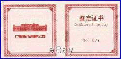 2019 5 Oz Proof Silver China Panda Long Beach Show Box COA 35th Anniversary