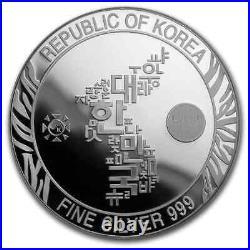 2019 South Korea 1 oz Silver Tiger Proof (withBox & COA) SKU#201916
