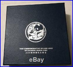 CHINA 2005 Silver Proof 5OZ 50 YUAN PANDA Coin Mintage 10,000 in Box & COA Rare