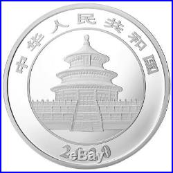 CHINESE SILVER PANDA 2020 150 Gram Silver Proof Coin Box and COA