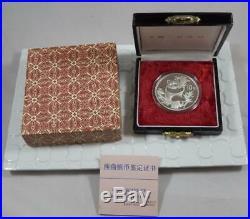 China 1987 GEM Proof 10 Yuan 999 Fine 1oz Silver Panda Coin with Box & COA CB037