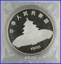 China 1988 100 Yuan 12 Oz 999 Silver Panda GEM Proof Coin Sealed + BOX & COA