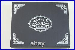 China 2007 Panda 25th Anniversary 25 pc 1/4 Oz Silver Coin Proof Set +BOX & COA