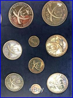Equatorial Guinea Republic, Silver Fifteen Coin Proof Set BOX 1970, PROOF! RARE