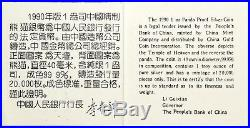 NGC PF70 China 1990 Proof P Panda Silver Coin 1oz S10Y Ultra Cameo COA Box