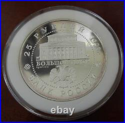 Russia 1993 Silver 5 oz 25 Roubles PROOF Russian Ballet Box and COA Included