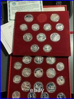 Russia USSR 1980 Moscow Olympics 20.24 Oz Silver 28 COIN GEM Proof Set, BOX & COA