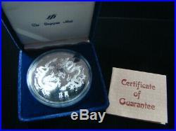 Singapore 1988 Proof Silver 5 Oz. Dragon Original Box & COA 5500 Mintage Nice