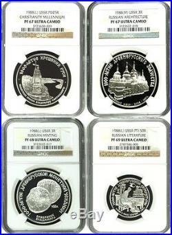 USSR 1988 Proof Set 4 Coins Platinum Palladium Silver NGC PF67-69 Box COA Russia
